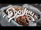 Торт Брауни Классический - шоколадный и нежный!