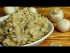 Ризотто с грибами быстрый рецепт