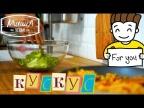 Как приготовить кускус с овощами