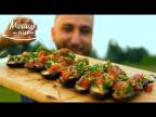 Баклажаны на гриле с томатным салатом