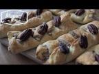 КЛЕНОВЫЙ ПЕКАН | слоеная выпечка плетенка с ореховой начинкой