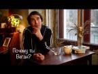КТО ТАКИЕ ВЕГАНЫ | Вячеслав Бурдуковский | о бизнесе, питании и семье | Fika