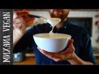 ДОМАШНИЙ МАЙОНЕЗ | как сделать в блендере | постный рецепт