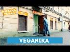 Веганика | Михаил Веган | Обзоры