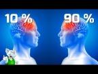 НАСКОЛЬКО РАЗВИТ ТВОЙ МОЗГ? 10 задач для проверки мозга