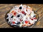 Мега вкусный маринованный салат ПРОВАНСАЛЬ с капустой и ягодами