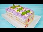 БЕСПОДОБНЫЙ торт БЕЗ ВЫПЕЧКИ из Савоярди с йогуртовым кремом