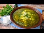 Вкусный зеленый борщ со щавелем без томата