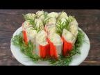 Крабовые палочки, фаршированные сыром и яйцом