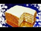 """Медовый торт (ленивый """"Медовик"""") с кремом Пломбир - реальное объедение!"""