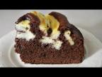 Шоколадный пирог с кремом - такого вы еще не пробовали!