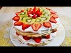 """Легкий торт-безе """"АННА ПАВЛОВА"""" - безумно вкусный и простой!"""