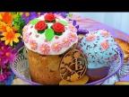 Три рецепта пасхальной глазури   глазурь из МАРШМЕЛЛОУ!
