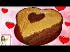 Шоколадно-карамельный торт в виде сердца (без формы)