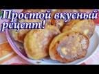 Вкусные жареные пирожки на кефире с клубникой
