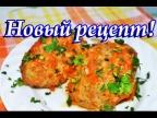 Вкусные ленивые голубцы в духовке (новый рецепт) от признанного шеф-повара
