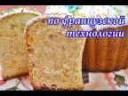 Вкусный пышный кулич с медом из французского теста