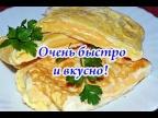 Быстрый завтрак из яйца и сыра за 2 минуты