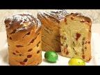 Как приготовить богатый-пасхальный Краффин/Easter Craffin