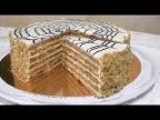 Ореховый торт Эстерхази/Esterhazy nut cake