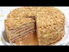 """Торт """"Стёпка - растрёпка"""" для любителей торта """" Наполеон"""" /Crispy Napoleon cake"""