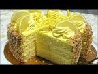 Авторский рецепт !!! ЛИМОННЫЙ КРЕМ, лимонный торт/LEMON CREAM, lemon cake