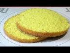 Этот рецепт сэкономит Ваши продукты, а БИСКВИТ обязательно получится/Sponge cake on yolks and eggs