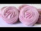 СМОРОДИНОВЫЙ ЗЕФИР натуральный, вкусный, ароматный. /Currant marshmallows