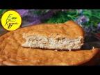 Простой Рецепт Заливного Пирога из Доступных Продуктов! Быстро, Вкусно и Полезно! Ешь и Худей!