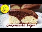 Тает во Рту! Шоколадный Пирог с Творожно-кокосовыми Шариками. Худеем ВКУСНО!