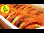 Ешь и Худей! Супер Популярное Блюдо из Овощей - Рататуй! Простой Рецепт!