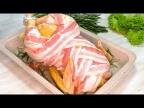 Царица Новогоднего стола! Кладу вкусную начинку и в духовку!