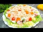 Праздничный Салат на 8 марта! Свежий салат без майонеза