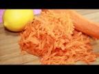 Думаете это просто натертая морковь? Вы удивитесь как вкусно получилось.