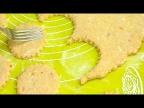 Бабушкин Рецепт Мягкого Яблочного Печенья. Чуть не съели прямо с противнем!