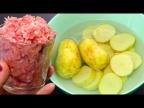 Рецепт еврейской бабушки - Мафрум! Понадобиться всего лишь стакан фарша и овощи!