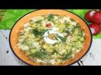 Мой любимый рецепт окрошки (холодный суп). Как приготовить окрошку?