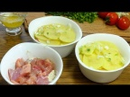 Раньше готовила в духовке - в МИКРОВОЛНОВКЕ получилось быстрее и вкуснее!