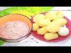 Упрощенный рецепт известного литовского блюда. Вкусно, сытно и недорого