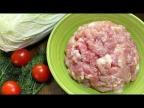 Что приготовить из капусты и курицы если нет мясорубки?