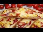 По вкусу как Пицца, но готовить намного проще и быстрее