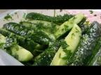 Малосольные Огурцы - быстрый салат за 10 минут