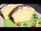 Восхитительный Пасхальный Кулич - Мягкий, Влажный и Очень Вкусный| Рецепт Глазури