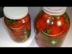 Обалденные Квашеные помидоры. Совсем как Бочковые, но еще Проще