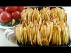 Картофель Запечённый В Духовке По-Армянски