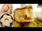"""Пирожки с мясом """"Бочонки"""" в духовке, с грузинскими мотивами"""