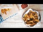 Картофельные дольки с чесноком и травами [Рецепты Bon Appetit]