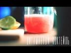 Витаминный коктейль [Напитки Cheers!]