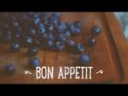 Готовьте с Bon Appetit! [Рецепты Bon Appetit]