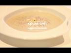 Крем-суп из шампиньонов [Рецепты Bon Appetit]